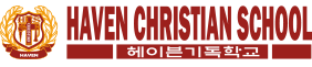 Haven Christian School Logo